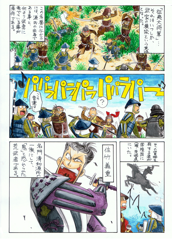 Yoshishige_001