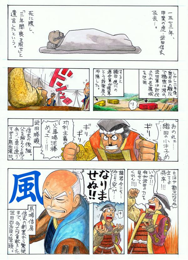 4meishin001_2