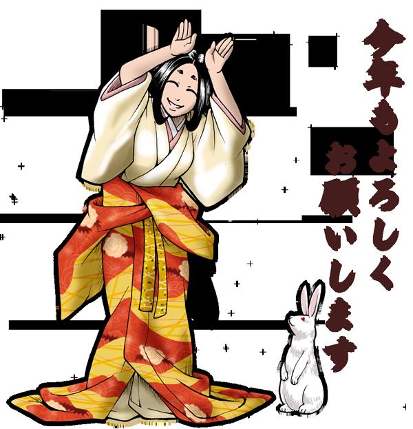 Ogou_2011