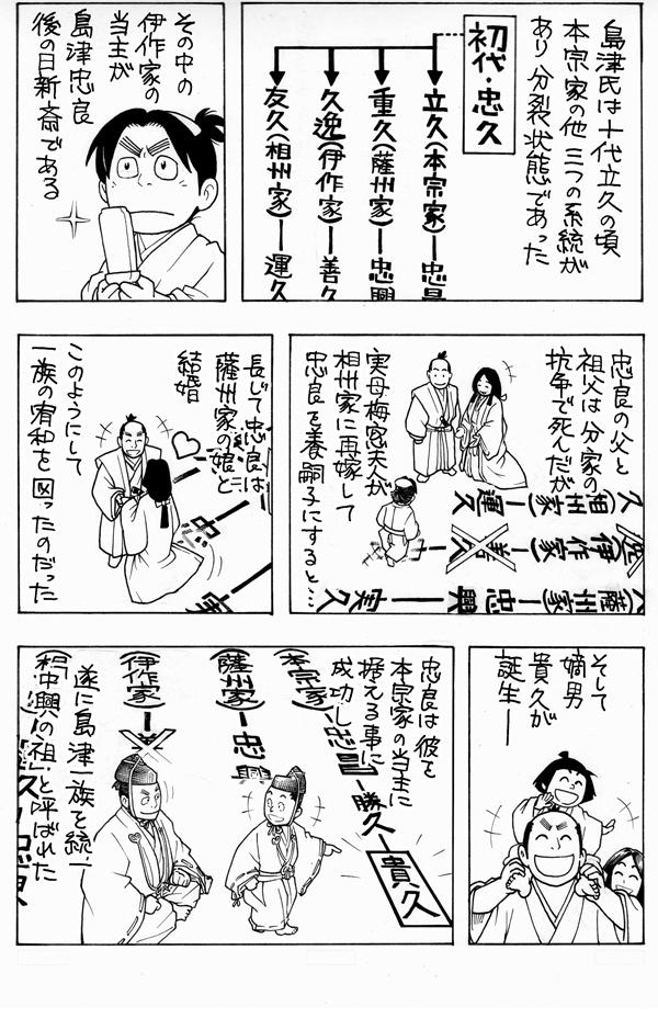 Yokoku001