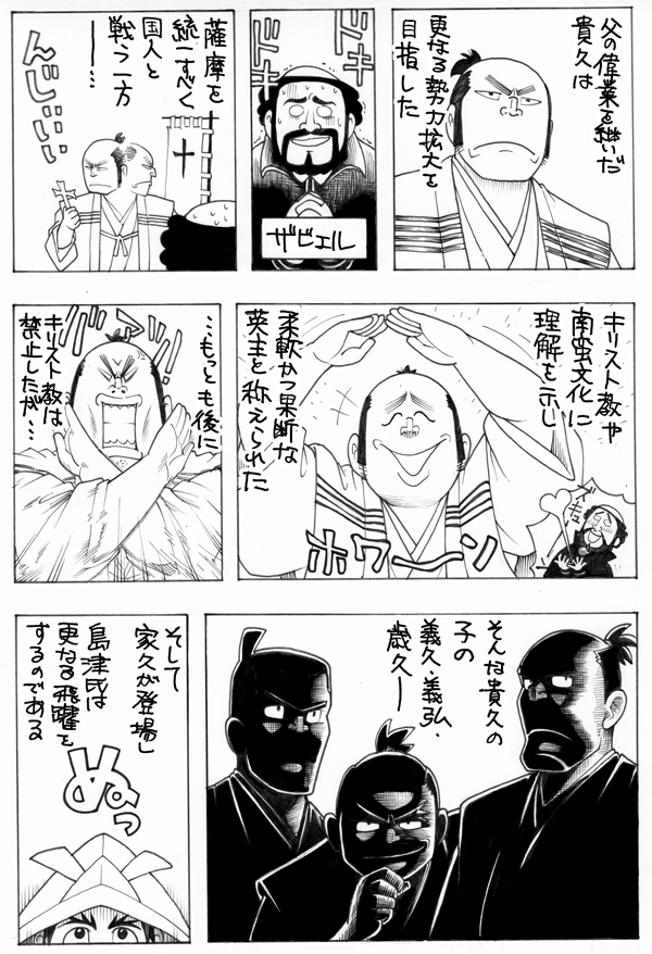 Yokoku002