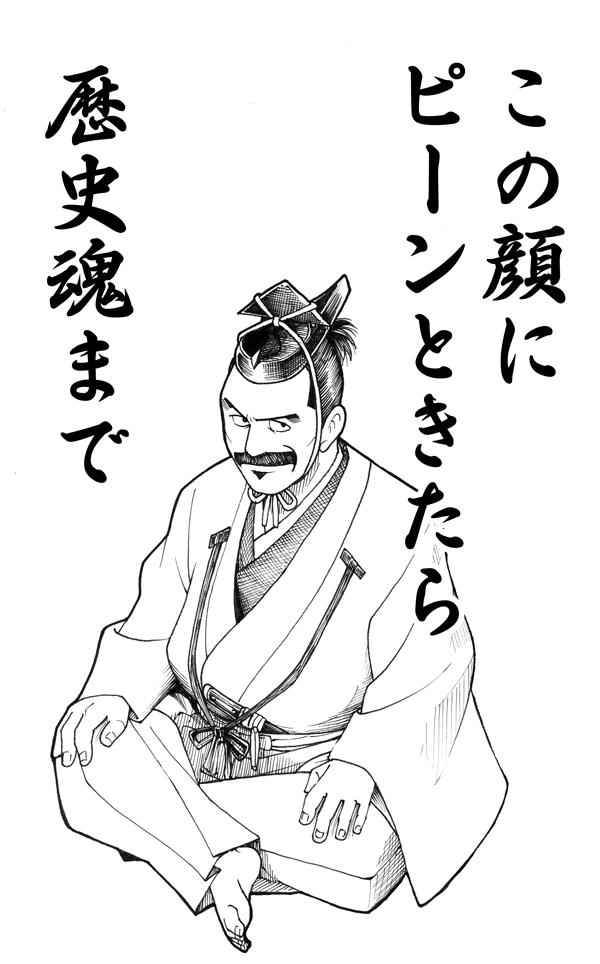 Ukita_naoie_illust02_2