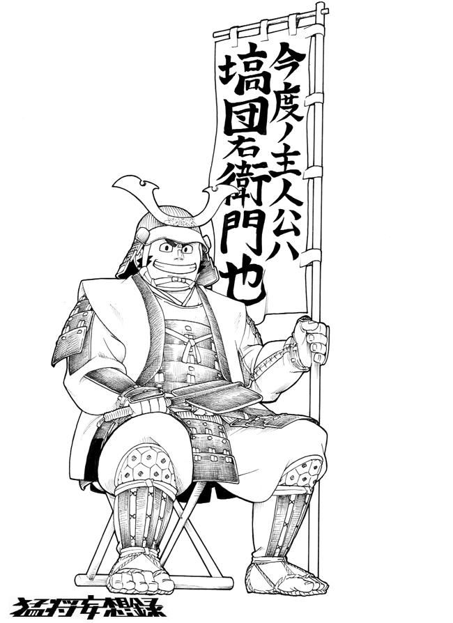 Yokou_03_2