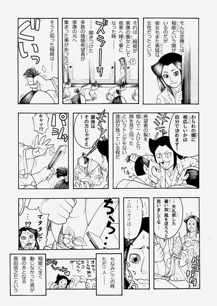 003_2