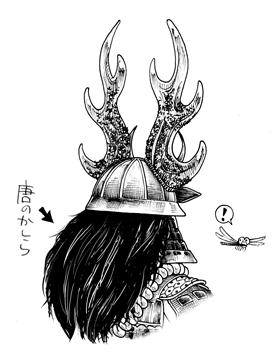 Tadakatsu_3