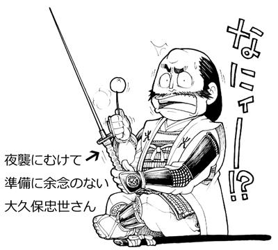 Tadayo