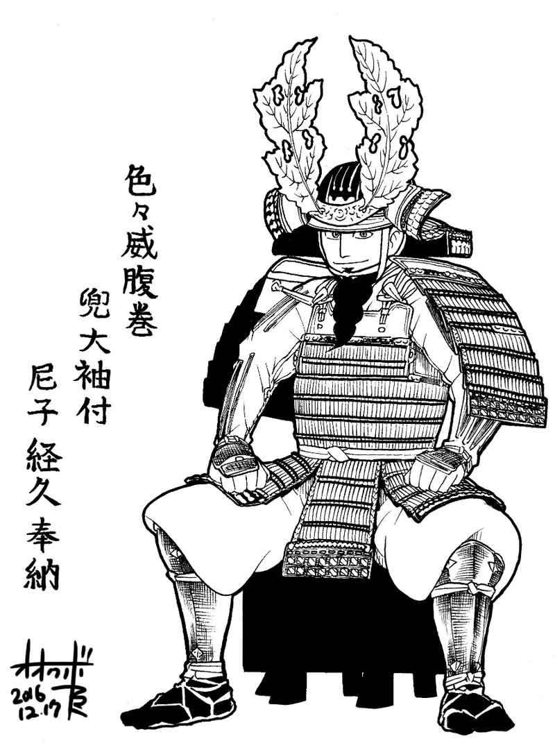 Tsunehisa02_1223
