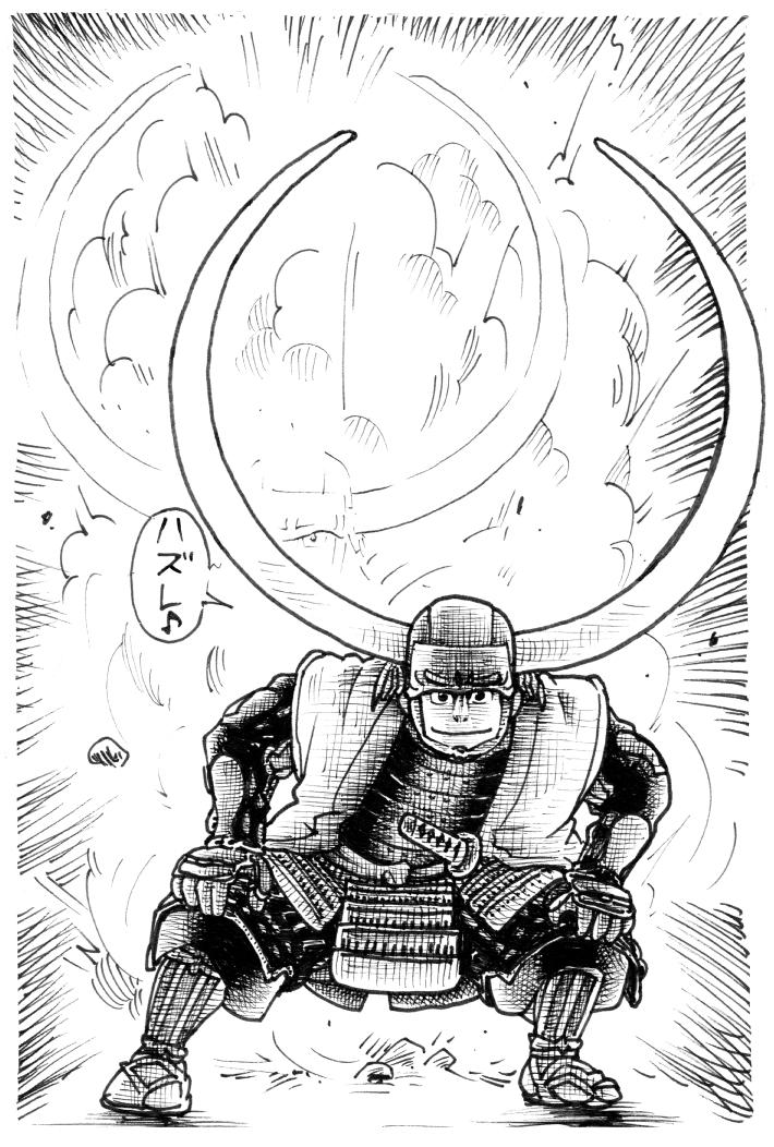 Kurodakazushige_002