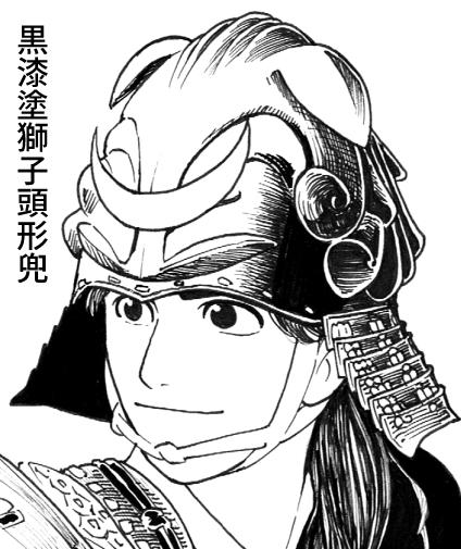 Shishigasira_001_2