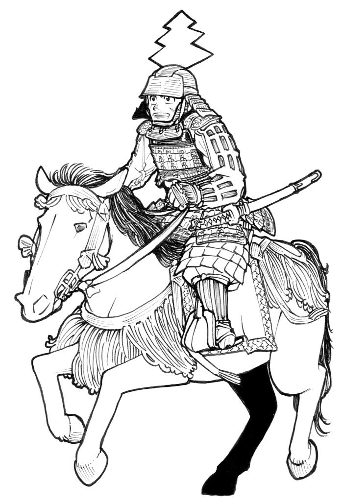 Ogasawaratadamasa181224