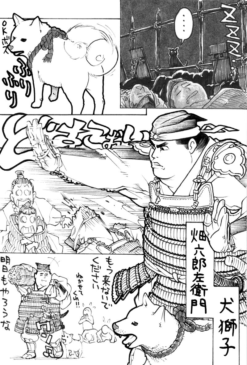 Hatatokiyoshi_200620